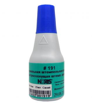 Noris 191 Штемпельная краска на спиртовой основе, 25 мл